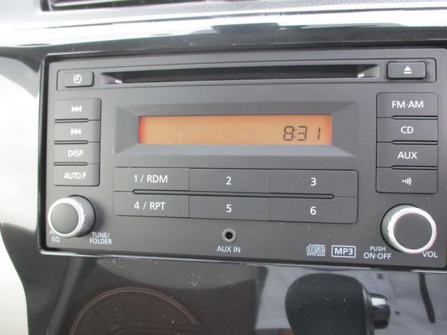 M e-アシスト CDラジオ FCMcity(衝突被害軽減ブレーキ)アイドリングストップ シートアンダートレイ 運転席シートヒーター(41枚目)