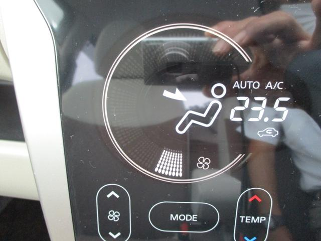 M e-アシスト CDラジオ FCMcity(衝突被害軽減ブレーキ)アイドリングストップ シートアンダートレイ 運転席シートヒーター(43枚目)