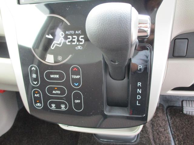 M e-アシスト CDラジオ FCMcity(衝突被害軽減ブレーキ)アイドリングストップ シートアンダートレイ 運転席シートヒーター(44枚目)