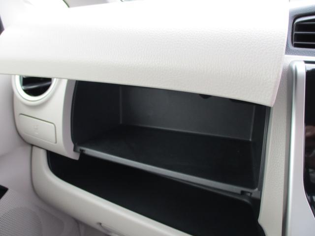 M e-アシスト CDラジオ FCMcity(衝突被害軽減ブレーキ)アイドリングストップ シートアンダートレイ 運転席シートヒーター(48枚目)