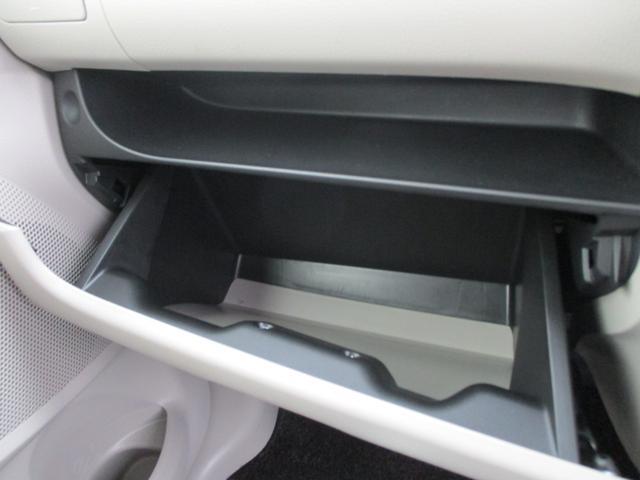 M e-アシスト CDラジオ FCMcity(衝突被害軽減ブレーキ)アイドリングストップ シートアンダートレイ 運転席シートヒーター(50枚目)