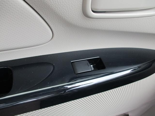 M e-アシスト CDラジオ FCMcity(衝突被害軽減ブレーキ)アイドリングストップ シートアンダートレイ 運転席シートヒーター(54枚目)