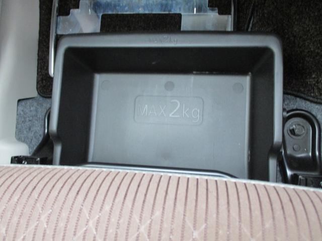 M e-アシスト CDラジオ FCMcity(衝突被害軽減ブレーキ)アイドリングストップ シートアンダートレイ 運転席シートヒーター(55枚目)