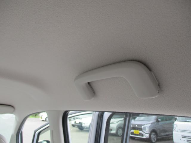 M e-アシスト CDラジオ FCMcity(衝突被害軽減ブレーキ)アイドリングストップ シートアンダートレイ 運転席シートヒーター(67枚目)