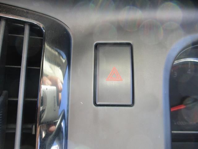 ハイウェイスター Vエアロセレクション 社外ナビゲーション 運転席助手席エアバック 両側パワースライドドア パワステ エアコン パワーウィンドウ スマートキー(67枚目)