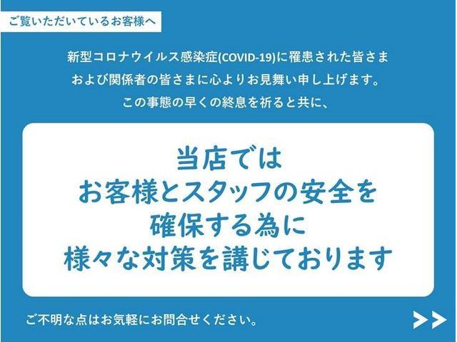 G エディション CDチューナー エアコン パワステ(3枚目)