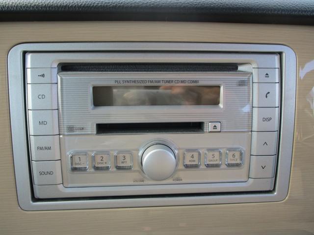 G エディション CDチューナー エアコン パワステ(45枚目)