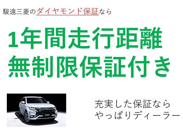 ローデスト24G HDDナビ TV スマートキー ディスチャージ フォグランプ 4WD 7人乗り レイズアルミホイール オートライト オートAC 人気のローデスト パドルシフト ETC 車検整備付き(27枚目)