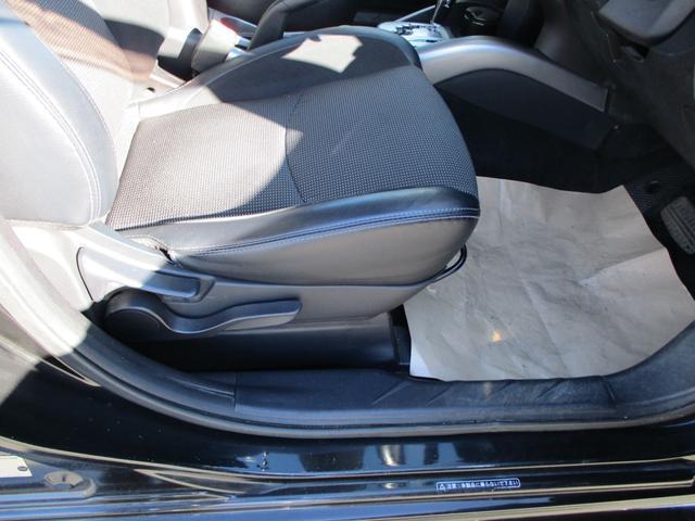 ローデスト24G HDDナビ TV スマートキー ディスチャージ フォグランプ 4WD 7人乗り レイズアルミホイール オートライト オートAC 人気のローデスト パドルシフト ETC 車検整備付き(30枚目)