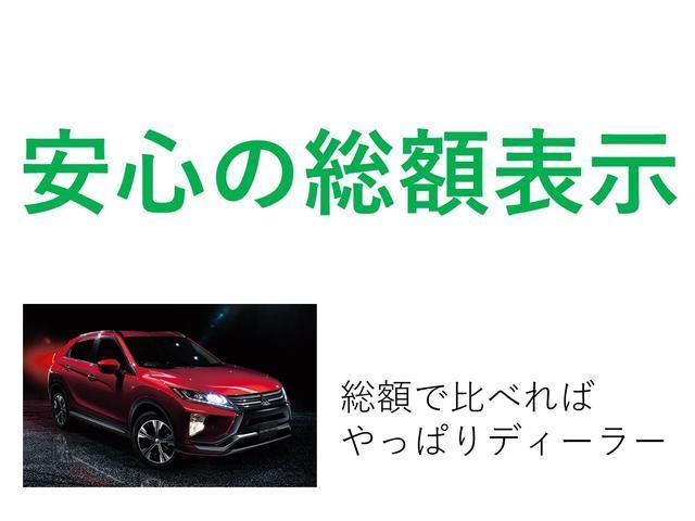 ローデスト24G HDDナビ TV スマートキー ディスチャージ フォグランプ 4WD 7人乗り レイズアルミホイール オートライト オートAC 人気のローデスト パドルシフト ETC 車検整備付き(33枚目)