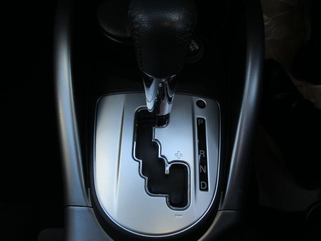 ローデスト24G HDDナビ TV スマートキー ディスチャージ フォグランプ 4WD 7人乗り レイズアルミホイール オートライト オートAC 人気のローデスト パドルシフト ETC 車検整備付き(39枚目)