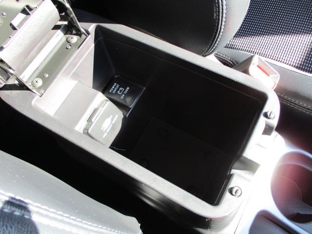 ローデスト24G HDDナビ TV スマートキー ディスチャージ フォグランプ 4WD 7人乗り レイズアルミホイール オートライト オートAC 人気のローデスト パドルシフト ETC 車検整備付き(43枚目)