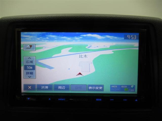G スマートキー・イモビライザー・アイドリングストップ・メモリナビゲーション・ETC装着車(14枚目)
