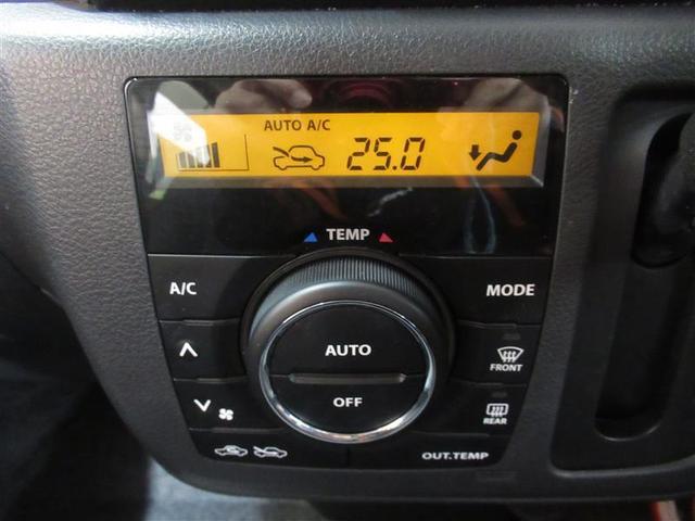G スマートキー・イモビライザー・アイドリングストップ・メモリナビゲーション・ETC装着車(15枚目)