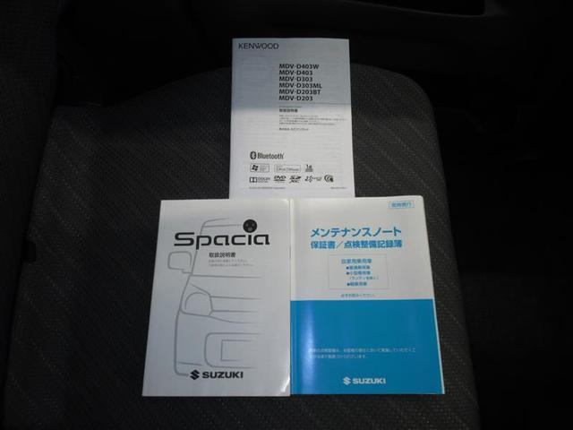 G スマートキー・イモビライザー・アイドリングストップ・メモリナビゲーション・ETC装着車(19枚目)