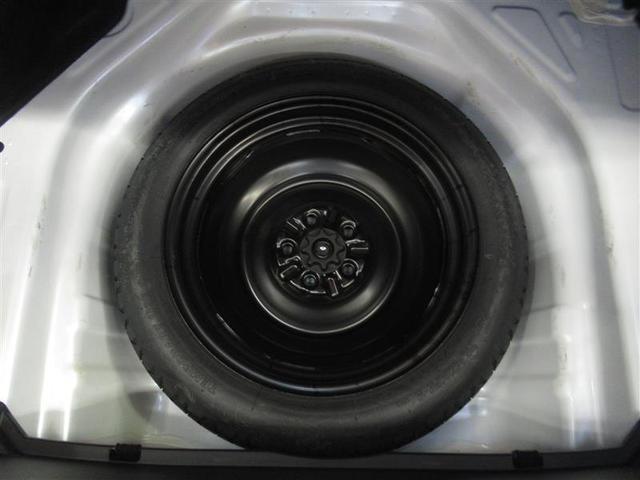 HS250h ハイブリッド ワンオーナー 電動シート 安全装備 横滑り防止機能 ABS エアバッグ オートクルーズコントロール 盗難防止装置 バックカメラ ETC ミュージックプレイヤー接続可 CD スマートキー(9枚目)