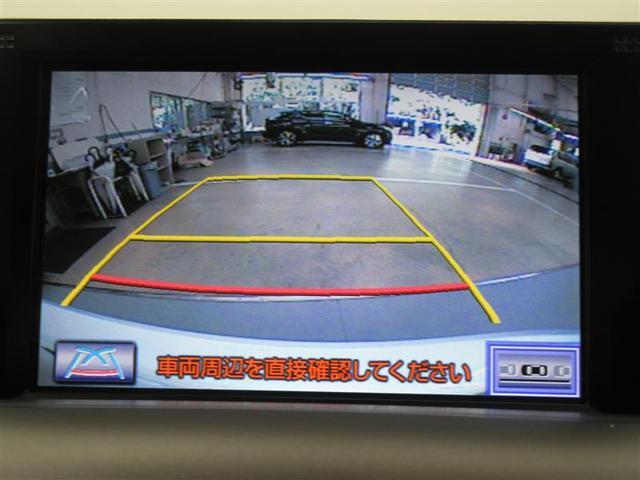 HS250h ハイブリッド ワンオーナー 電動シート 安全装備 横滑り防止機能 ABS エアバッグ オートクルーズコントロール 盗難防止装置 バックカメラ ETC ミュージックプレイヤー接続可 CD スマートキー(13枚目)