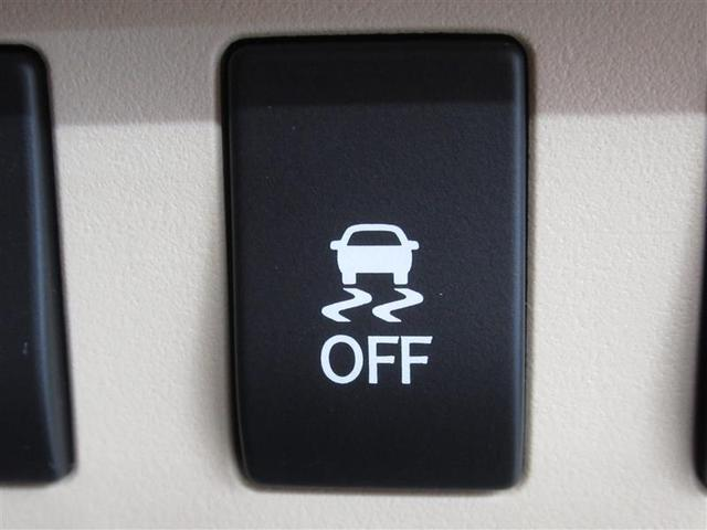 HS250h ハイブリッド ワンオーナー 電動シート 安全装備 横滑り防止機能 ABS エアバッグ オートクルーズコントロール 盗難防止装置 バックカメラ ETC ミュージックプレイヤー接続可 CD スマートキー(15枚目)