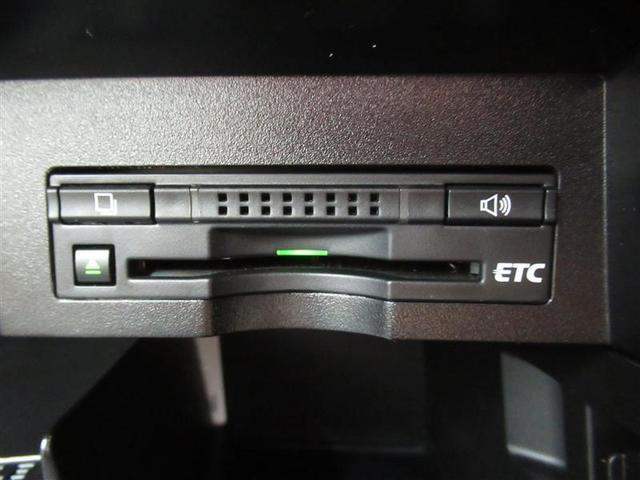 HS250h ハイブリッド ワンオーナー 電動シート 安全装備 横滑り防止機能 ABS エアバッグ オートクルーズコントロール 盗難防止装置 バックカメラ ETC ミュージックプレイヤー接続可 CD スマートキー(19枚目)