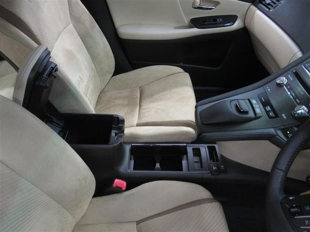 HS250h ハイブリッド ワンオーナー 電動シート 安全装備 横滑り防止機能 ABS エアバッグ オートクルーズコントロール 盗難防止装置 バックカメラ ETC ミュージックプレイヤー接続可 CD スマートキー(26枚目)