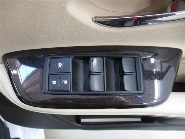 HS250h ハイブリッド ワンオーナー 電動シート 安全装備 横滑り防止機能 ABS エアバッグ オートクルーズコントロール 盗難防止装置 バックカメラ ETC ミュージックプレイヤー接続可 CD スマートキー(27枚目)