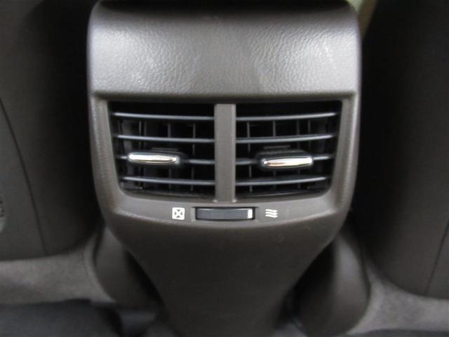 HS250h ハイブリッド ワンオーナー 電動シート 安全装備 横滑り防止機能 ABS エアバッグ オートクルーズコントロール 盗難防止装置 バックカメラ ETC ミュージックプレイヤー接続可 CD スマートキー(30枚目)