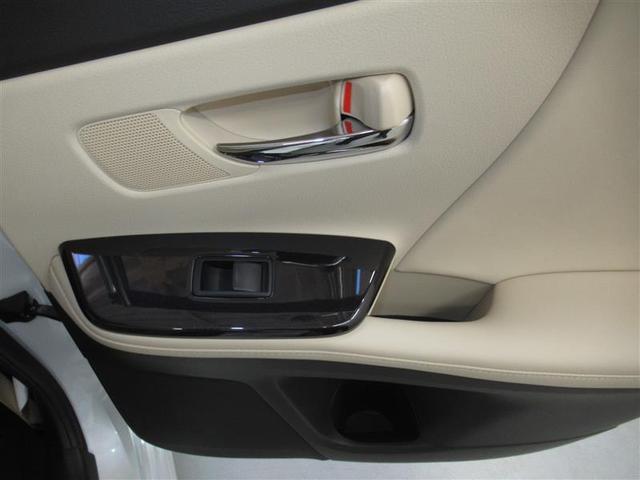 HS250h ハイブリッド ワンオーナー 電動シート 安全装備 横滑り防止機能 ABS エアバッグ オートクルーズコントロール 盗難防止装置 バックカメラ ETC ミュージックプレイヤー接続可 CD スマートキー(32枚目)