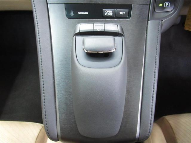 HS250h ハイブリッド ワンオーナー 電動シート 安全装備 横滑り防止機能 ABS エアバッグ オートクルーズコントロール 盗難防止装置 バックカメラ ETC ミュージックプレイヤー接続可 CD スマートキー(35枚目)