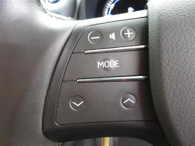 HS250h ハイブリッド ワンオーナー 電動シート 安全装備 横滑り防止機能 ABS エアバッグ オートクルーズコントロール 盗難防止装置 バックカメラ ETC ミュージックプレイヤー接続可 CD スマートキー(37枚目)