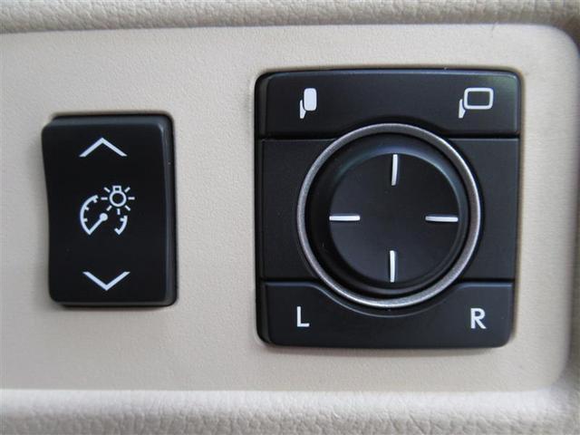 HS250h ハイブリッド ワンオーナー 電動シート 安全装備 横滑り防止機能 ABS エアバッグ オートクルーズコントロール 盗難防止装置 バックカメラ ETC ミュージックプレイヤー接続可 CD スマートキー(39枚目)