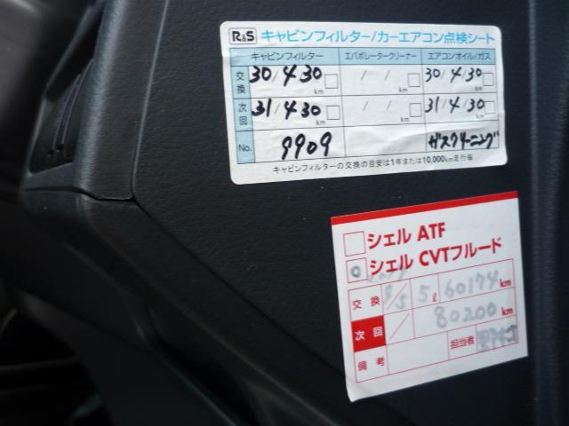 Tターボ・ナビ・TV・ワンオーナー禁煙車 パドルシフト(9枚目)