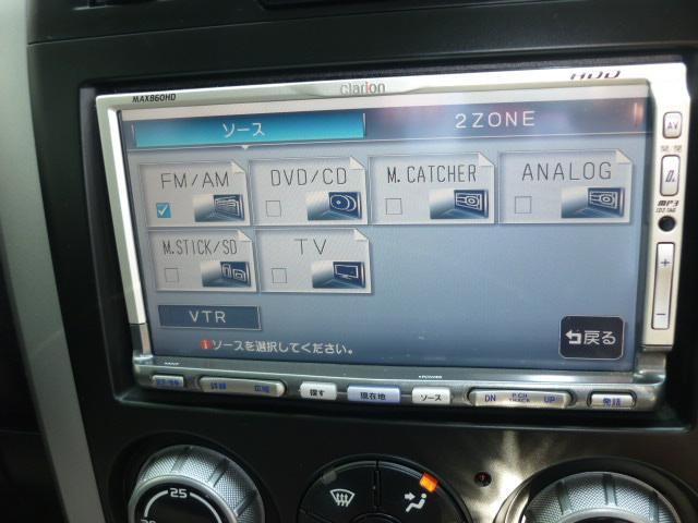 2.0XG クラリオンHDDナビ CD録音 DVD再生(9枚目)