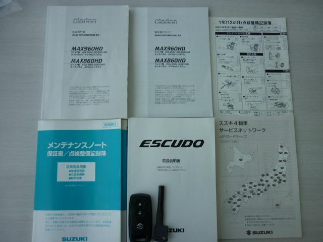 2.0XG クラリオンHDDナビ CD録音 DVD再生(11枚目)