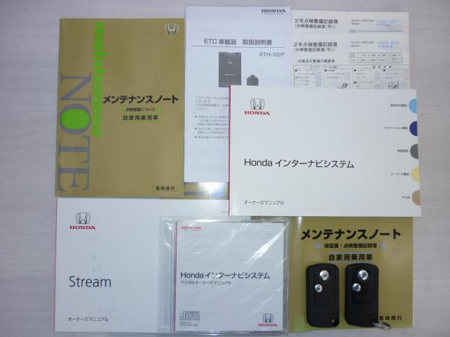 X 純正HDDナビ CD録音DVD再 BカメラETC HID(20枚目)