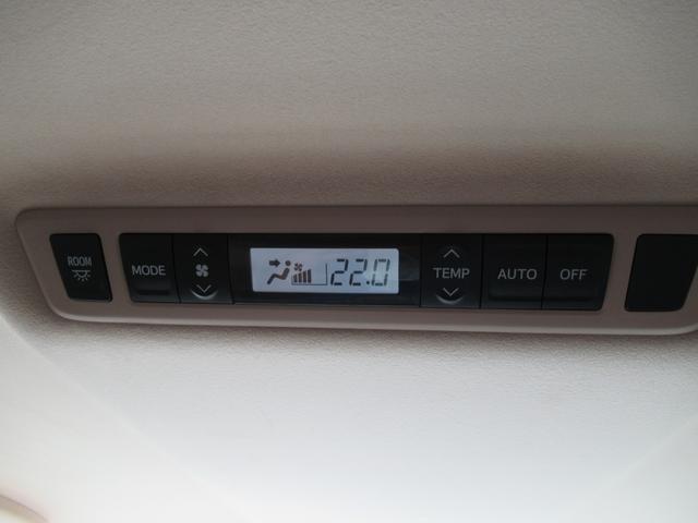 「トヨタ」「アルファード」「ミニバン・ワンボックス」「静岡県」の中古車21