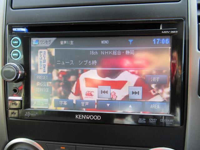 15M KENWOODメモリーナビ ワンセグTV DVD再生 SDカード対応 USB対応 CD再生 ETC車載器 黒本革シート ハーフレザーシート オートライト オートAC スマートキー(6枚目)