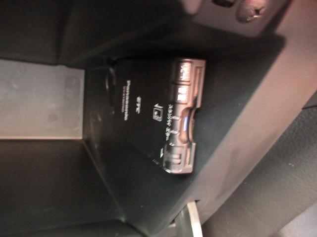 15M KENWOODメモリーナビ ワンセグTV DVD再生 SDカード対応 USB対応 CD再生 ETC車載器 黒本革シート ハーフレザーシート オートライト オートAC スマートキー(7枚目)