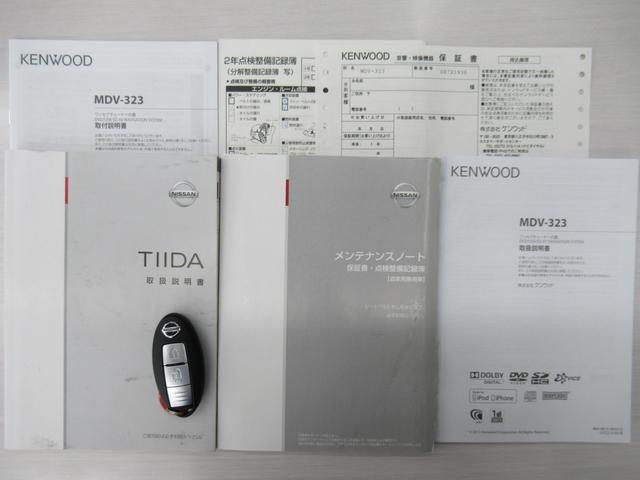 15M KENWOODメモリーナビ ワンセグTV DVD再生 SDカード対応 USB対応 CD再生 ETC車載器 黒本革シート ハーフレザーシート オートライト オートAC スマートキー(8枚目)