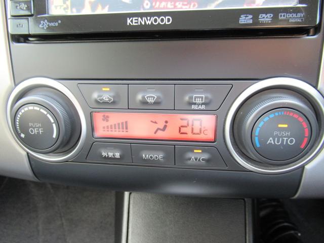 15M KENWOODメモリーナビ ワンセグTV DVD再生 SDカード対応 USB対応 CD再生 ETC車載器 黒本革シート ハーフレザーシート オートライト オートAC スマートキー(12枚目)