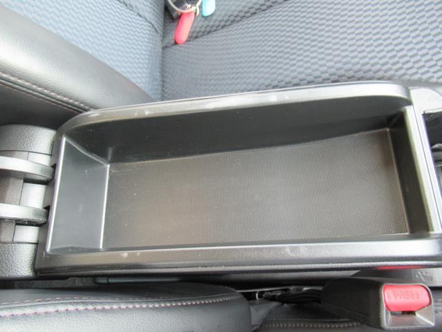 15M KENWOODメモリーナビ ワンセグTV DVD再生 SDカード対応 USB対応 CD再生 ETC車載器 黒本革シート ハーフレザーシート オートライト オートAC スマートキー(19枚目)