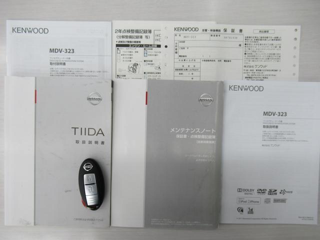 15M KENWOODメモリーナビ ワンセグTV DVD再生 SDカード対応 USB対応 CD再生 ETC車載器 黒本革シート ハーフレザーシート オートライト オートAC スマートキー(23枚目)