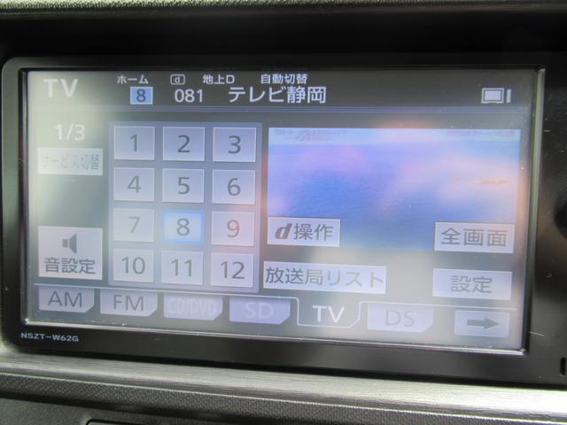 S 純正SDナビ 地デジTV Bluetooth DVD再生 バックカメラ ETC 前後席ブルーイルミネーション ヘッドライトウォッシャー 左右シートヒーター(6枚目)