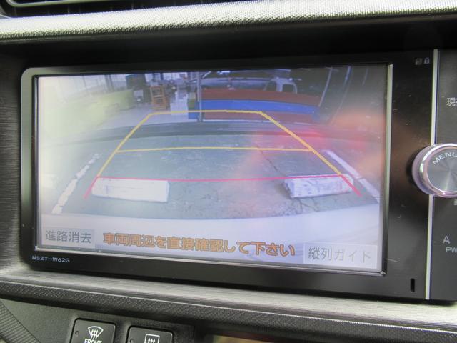 S 純正SDナビ 地デジTV Bluetooth DVD再生 バックカメラ ETC 前後席ブルーイルミネーション ヘッドライトウォッシャー 左右シートヒーター(7枚目)