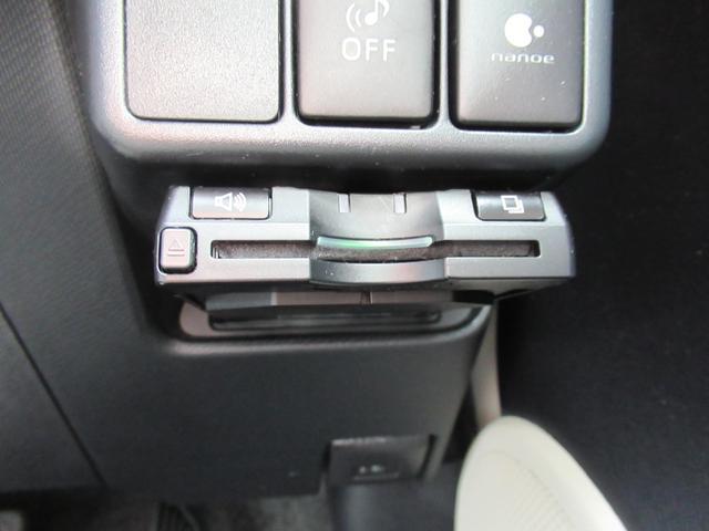 S 純正SDナビ 地デジTV Bluetooth DVD再生 バックカメラ ETC 前後席ブルーイルミネーション ヘッドライトウォッシャー 左右シートヒーター(8枚目)
