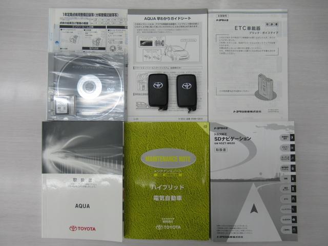 S 純正SDナビ 地デジTV Bluetooth DVD再生 バックカメラ ETC 前後席ブルーイルミネーション ヘッドライトウォッシャー 左右シートヒーター(10枚目)