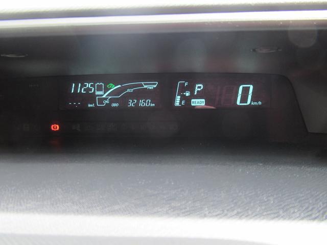 S 純正SDナビ 地デジTV Bluetooth DVD再生 バックカメラ ETC 前後席ブルーイルミネーション ヘッドライトウォッシャー 左右シートヒーター(12枚目)