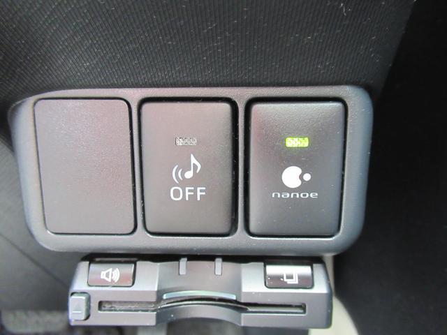 S 純正SDナビ 地デジTV Bluetooth DVD再生 バックカメラ ETC 前後席ブルーイルミネーション ヘッドライトウォッシャー 左右シートヒーター(14枚目)