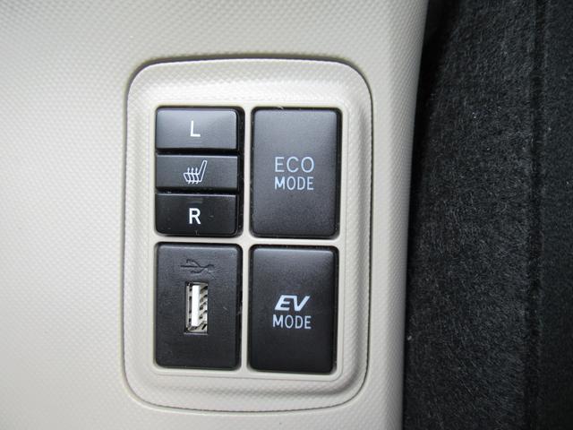 S 純正SDナビ 地デジTV Bluetooth DVD再生 バックカメラ ETC 前後席ブルーイルミネーション ヘッドライトウォッシャー 左右シートヒーター(15枚目)