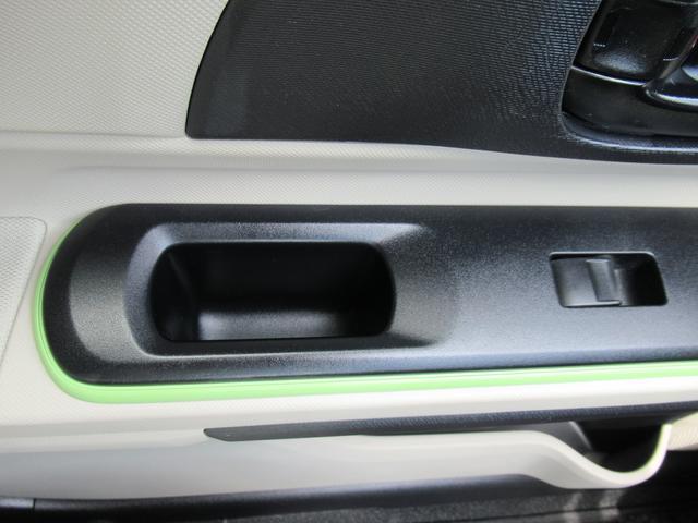 S 純正SDナビ 地デジTV Bluetooth DVD再生 バックカメラ ETC 前後席ブルーイルミネーション ヘッドライトウォッシャー 左右シートヒーター(22枚目)
