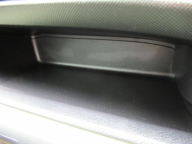 S 純正SDナビ 地デジTV Bluetooth DVD再生 バックカメラ ETC 前後席ブルーイルミネーション ヘッドライトウォッシャー 左右シートヒーター(28枚目)